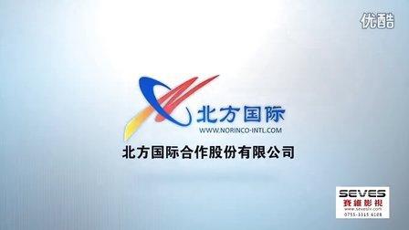深圳企业汇报片-北方工业汇报片-深圳赛维影视