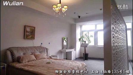 南京物联传感智能家居上海体验中心