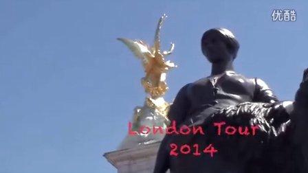 2014英国伦敦之旅