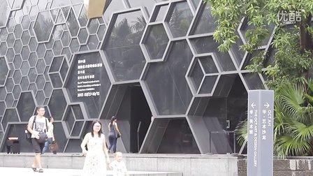 华·美术馆