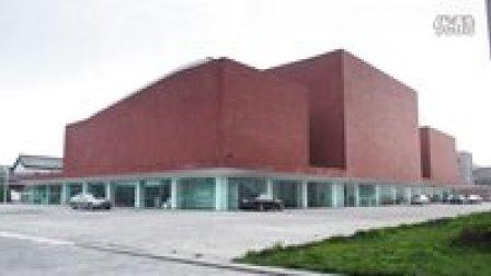 宋庄美术馆