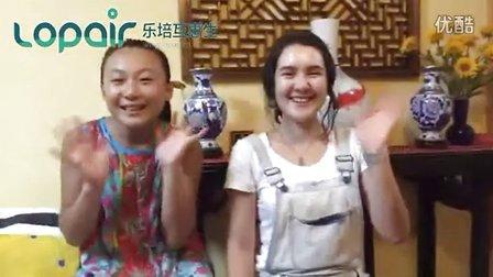 【乐培互惠生】澳大利亚互惠生Courteney和她的北京互惠家庭