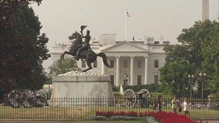 华盛顿——凝固的历史