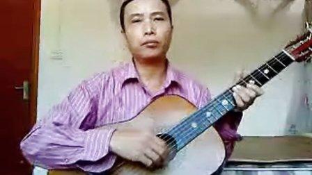 钦州方吉他 童年的回忆