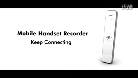 Manli万丽 新品 手持式蓝牙听筒录音笔 联系永不间断