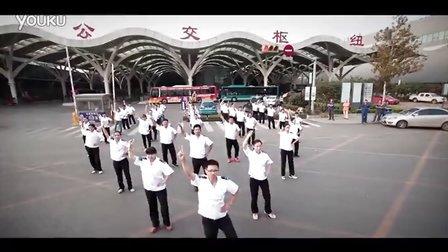济南公交版小苹果-献礼公交出行宣传周