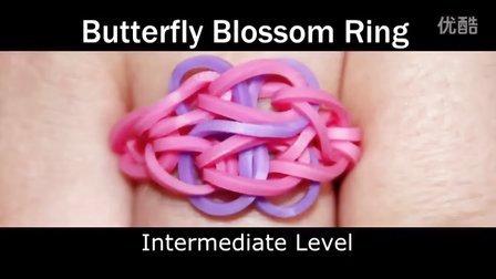 03 Rainbow Loom® 蝴蝶花戒指彩虹织机手链视频教程