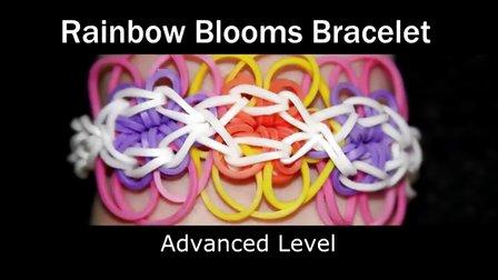 25 Rainbow Loom® 彩虹绽放手链彩虹织机手链视频教程