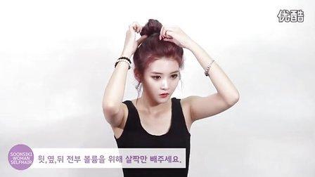 【尚范儿美发】简单韩式编发盘发型蓬松甜美丸子头