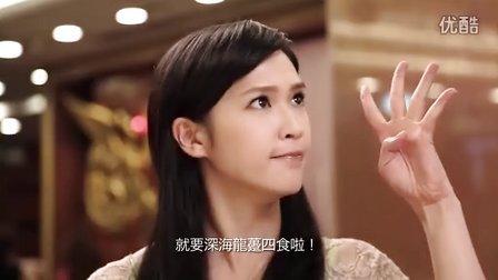 電視廣告-惠氏媽媽藻油DHA - (轉載)