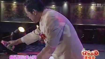 张惠臣院长和歌曲演员共同表演