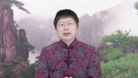 刘余莉教授:从《群书治要》看如何反腐倡廉03