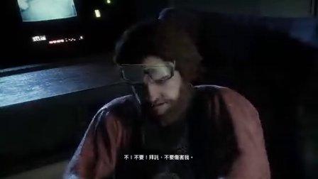 【惩罚!懒惰的官二代】丧尸厂长第十期