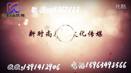 宁津婚庆新时尚庆典。
