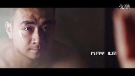 2014贵州环雷公山马拉松宣传片