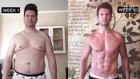 50星期的励志减肥记 肥佬变高富帅