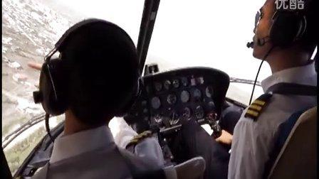 呼伦贝尔航空运动俱乐部