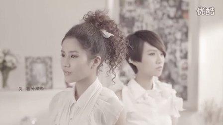 雙人美聲團體CS晨悠【寂寞刮鬍刀】(小茉莉特別演出)MV官方HD版