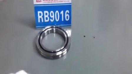 现场测量跳动仅0.001mm的RB型交叉滚子轴承工业机器人轴承——BYC轴承