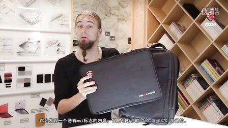 [硬件頑家-优拿大師 视频秀]MSI微星游戏笔记本周边配件