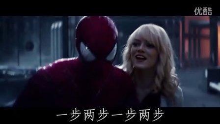 【漫威MV】当蜘蛛侠遇上滑板鞋~毫无违和感,醉了