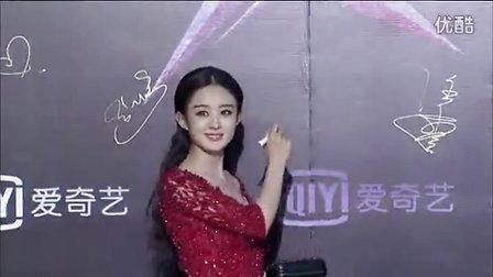 赵丽颖走红毯尖叫2015爱奇艺之夜(新浪微博 我霍啸林).