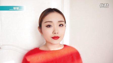 【Miss Zz の化妆教程NO.27】Merry Christmas
