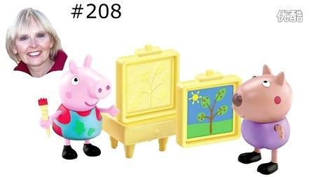 #208 Peppa Pig 粉红猪小妹 少儿英语 英语视频 丹尼狗 画画 珮珮 女孩生日礼物