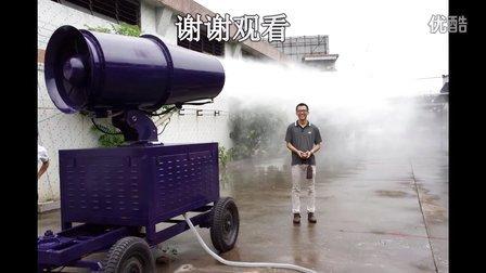 拖挂式除尘雾炮-环境(土壤)修复工程