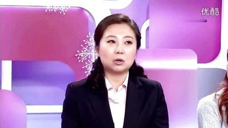 娛樂審死官20150101《4》