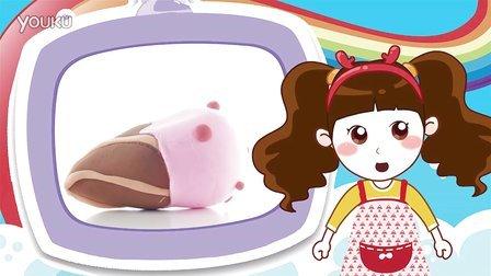 彩泥粘土-甜甜的冰激凌