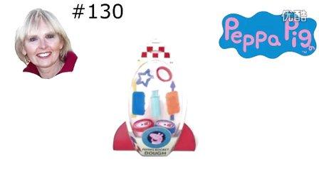 粉红猪小妹 少儿英语 太空火箭 橡皮泥玩具  英语视频 亲子活动 #130