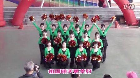 高华里广场舞 祖国你好 表演 变队形 新年舞蹈 国庆舞蹈 元旦舞蹈
