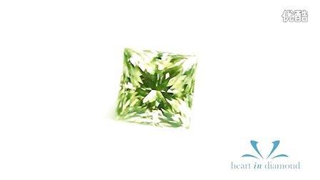 英国恒远钻石(心音钻石) Heart In Diamond  绿色公主方形切工 Green Heart In Diamond Princess Cut