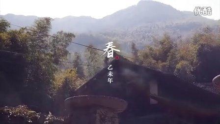新年快乐 <乙未年>