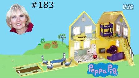 粉红猪小妹-豪华粉红猪玩具小屋 Peppa Pig Playhouse #183