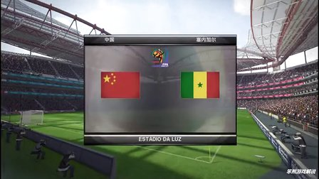 【笨熊实况足球解说:中国队勇夺世界杯】第四集:中国 vs 塞内加尔