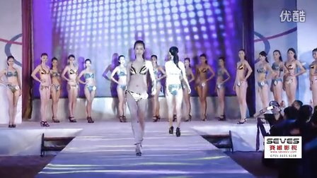 深圳摄影摄像-新丝路模特大赛-深圳赛维影视