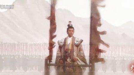 封神英雄 陈键锋 版 姜子牙 MV 乱世