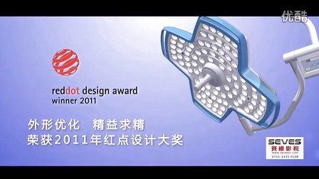 深圳产品宣传片-迈瑞LED手术灯宣传片-深圳赛维影视
