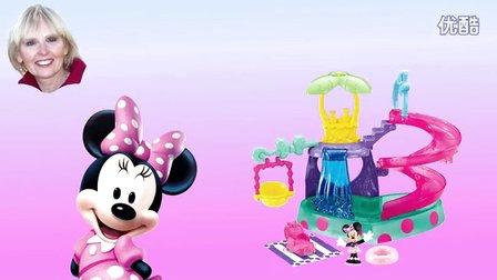 #339 米妮的泳池派对 Minnie Mouse Pool Party Toy