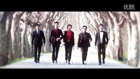 魅力联盟汉中团队宣传片《执著》