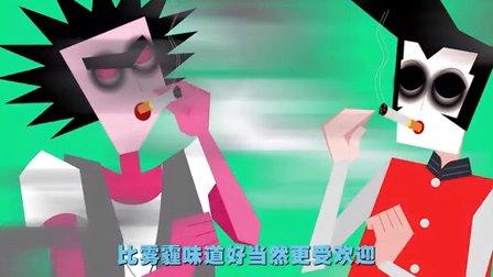 【小报告】抽烟:娱乐至死的生活方式