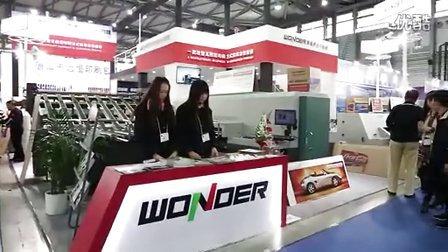 深圳万德 2015上海国际瓦楞展