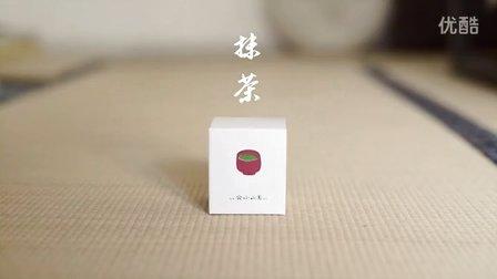 【お抹茶】 南食召