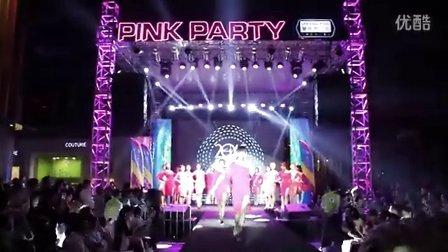 兰桂坊成都PINK PARTY 粉红派对暨国际超模大赛启动仪式