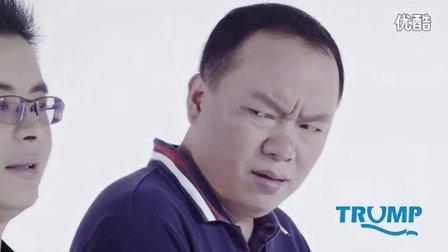 两猥琐男在厕所比大小(小普马桶爆笑视频)