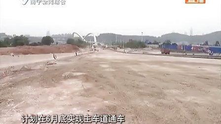 五象—平乐立交已完成75% 6月底可实现主车道通车