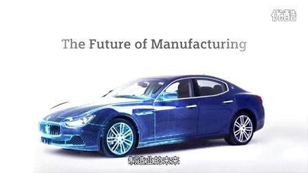 玛莎拉蒂-西门子案例视频(Maserati_CH_Long_sub_011_HD)