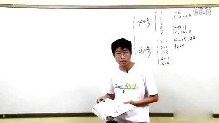 最新高中数学,高一数学必修课第一讲